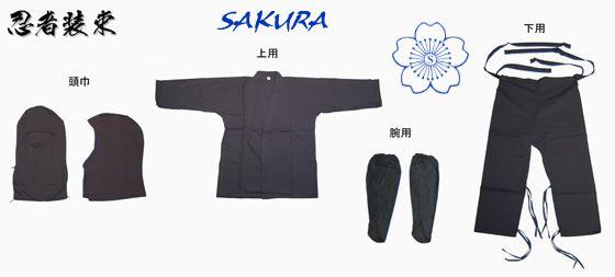 Sakura Ninja Ninjutsu Uniform Costume Outfit